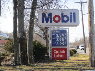 Buyer beware: Deception at the gas pumps, credit card price gouging, East Patcho
