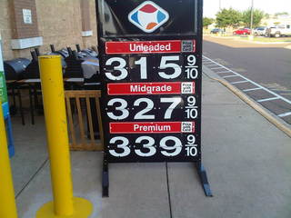 Mississippi Gas Prices