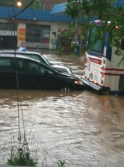 Flood on benning road SE
