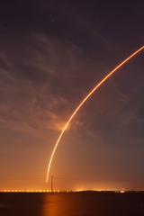 Atlas Rocket Launch
