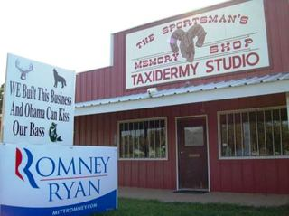 Small Business Sign/Small Town East Texas