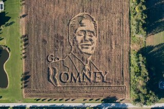 Romney Corn Maze in Whitehouse, Ohio