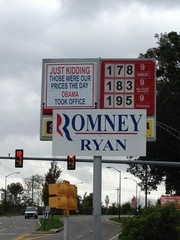 Radford, VA - GOP HQ Sign